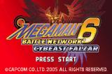 Mega Man Battle Network 6: Cybeast Falzar Game Boy Advance Title screen