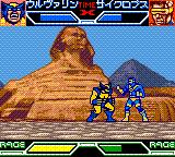 X-Men: Mutant Academy Game Boy Color Wolverine vs. Cyclops