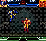 X-Men: Mutant Academy Game Boy Color Wolverine vs. Pyro