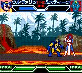 X-Men: Mutant Academy Game Boy Color Wolverien vs. Mystique