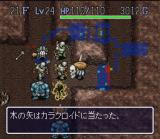Mystery Dungeon: Shiren the Wanderer SNES Monster Lair's tend to be packed with aggressive creatures