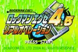 Rockman EXE 4.5 Real Operation Game Boy Advance Title Screen