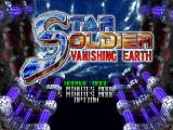 Star Soldier: Vanishing Earth Nintendo 64 Title screen / Main menu.