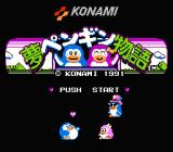 Yume Penguin Monogatari NES Title screen