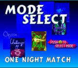 Super Fire Pro Wrestling Queen's Special SNES Mode selection