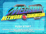 Mega Man Network Transmission GameCube Title screen