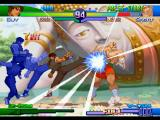 Street Fighter Alpha 3 PlayStation Guy smashes Sagat through the strength of his Bushin Gourai Kyaku 7-hit Super Combo (Level 3).