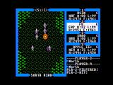 Exodus: Ultima III Apple II Combat