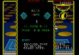 Klax Genesis You must get three klaxes