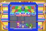 Super Bust-A-Move Game Boy Advance Starting in Classic Mode...Look familiar?