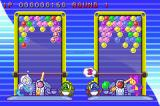 Super Bust-A-Move Game Boy Advance Try to score as many points as quickly as possible