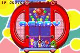 Super Bust-A-Move Game Boy Advance Starting in Normal Mode