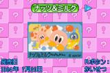 Hudson Best Collection Vol. 4: Nazotoki Collection Game Boy Advance Selection Screen: Nuts & Milk