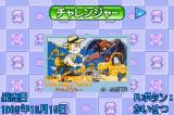 Hudson Best Collection Vol. 3: Action Collection Game Boy Advance Selection Screen: Challenger