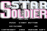Hudson Best Collection Vol. 5: Shooting Collection Game Boy Advance Star Soldier: Start Screen