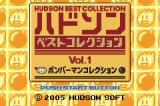 Hudson Best Collection Vol. 1: Bomberman Collection Game Boy Advance Title Screen