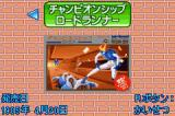 Hudson Best Collection Vol. 2: Lode Runner Collection Game Boy Advance Selection Screen: Championship Lode Runner