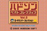 Hudson Best Collection Vol. 2: Lode Runner Collection Game Boy Advance Title Screen