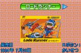 Hudson Best Collection Vol. 2: Lode Runner Collection Game Boy Advance Selection Screen: Lode Runner