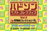 Hudson Best Collection Vol. 6: Bōkenjima Collection Game Boy Advance Title Screen