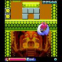 Pikubi 2: Rainbow Attack! ExEn Between levels, Pikubi flies to reach upper skies.