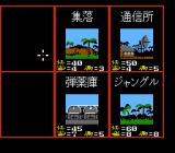 Operation Wolf NES Your mission objectives. (Japanese version)