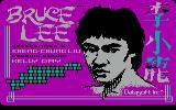 Bruce Lee DOS Title screen