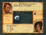 Wulin Qunxia Zhuan Windows Rock, paper, scissors mini-game!