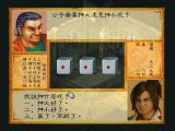 Wulin Qunxia Zhuan Windows Gamble...