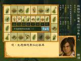 Wulin Qunxia Zhuan Windows You can pick up herbs.