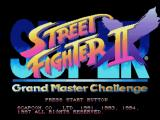 Street Fighter Collection PlayStation Super Street Fighter II X: Grand Master Challenge title screen (Japanese)
