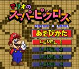 Mario's Super Picross SNES Mario's Picross: Choose a level or view the tutorial.