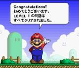 Mario's Super Picross SNES Finished level one!