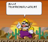 "Mario's Super Picross SNES Wario steps in and presents ""Wario's Picross"""