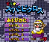 Mario's Super Picross SNES Wario's Picross menu: Choose a level or view the tutorial