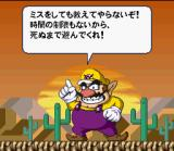 Mario's Super Picross SNES Wario's Tutorial: Explaining how there are no time limits and no game overs.
