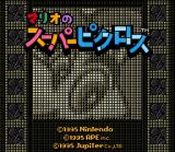 Mario's Super Picross SNES Title Screen