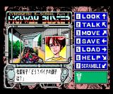 Cybernetic Hi-School Part 2: Highway Buster MSX The girl from the touring club shows you your new bike