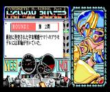 Cybernetic Hi-School Part 2: Highway Buster MSX I'm glad I could cheat, his questions aren't easy