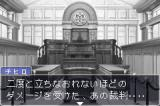 Gyakuten Saiban 3 Game Boy Advance Getting ready to enter the courtroom