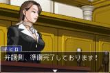 Gyakuten Saiban 3 Game Boy Advance The Defense Attorney is Mia!
