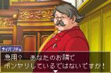 Gyakuten Saiban 3 Game Boy Advance Looking to Grossberg for advice