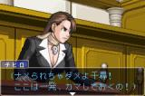 Gyakuten Saiban 3 Game Boy Advance The prosecutor is making a fool out of Mia!