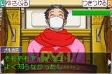Gyakuten Saiban 3 Game Boy Advance What?  A flaw in Phoenix's testimony?