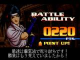 The King of Fighters '99: Millennium Battle PlayStation Victory screen.
