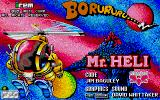 Battle Chopper Atari ST Loading screen