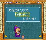 Magical Drop II SNES Starting in level 0