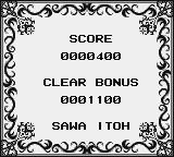 Puzznic Game Boy Sawa and Itoh must have worked on the game