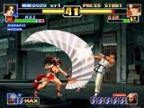 The King of Fighters '99: Millennium Battle PlayStation Kim Kaphwan's attack is suddenly stopped by Mai Shiranui's Night Plover move impact.