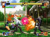 The King of Fighters '99: Millennium Battle PlayStation Athena's Psycho Shoot and Kyo's Ura 108 Shiki: Orochi Nagi: it's formed a team-up attack against K'!